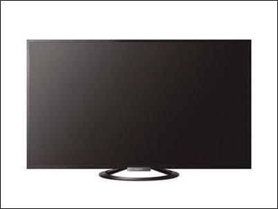 Sony Bravia HDTV 2013-01