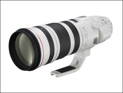 EF 200-400mm L IS USM FSL