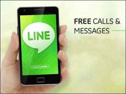Line lanza su chat secreto con mensajes que se autodestruyen con el tiempo.