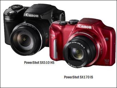 canon-powershot-2013-02
