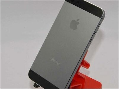 iphone5sgris