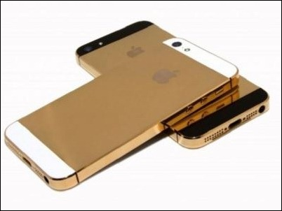iphone5-oro