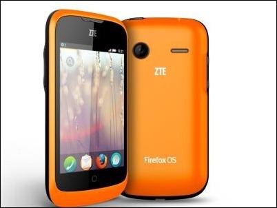 ZTE Open-orange