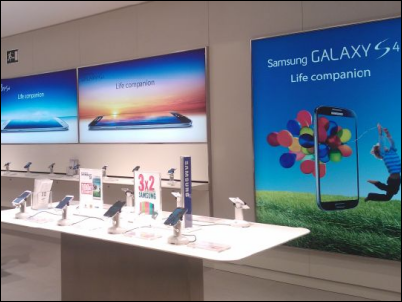 Samsung Experience Store