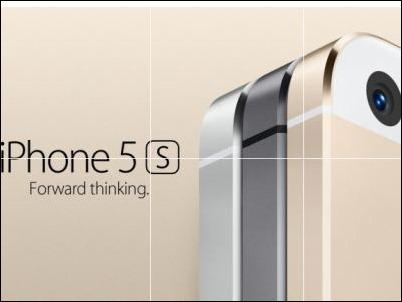 iphone5-oro
