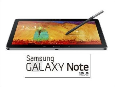 samsung-galaxy-note122