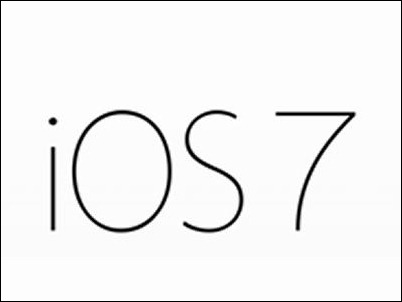 iOS 7 disponible a parti