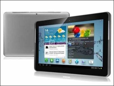 tablet-pantalla