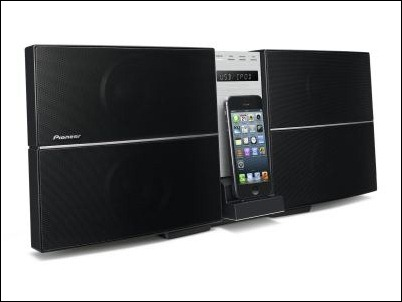 pioneer-iphone
