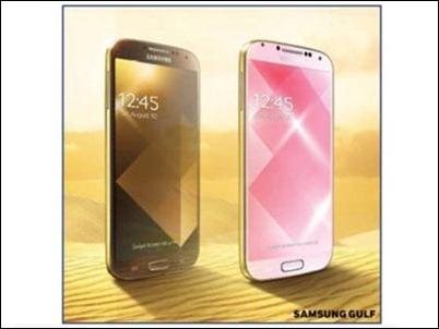 Samsung sigue los pasos de Apple: llega el Galaxy S4 dorado