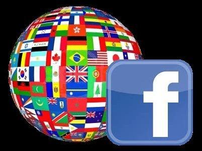 ¿Sbes qué significan los nombres de los países que las mujeres ponen en sus estados de Facebook?