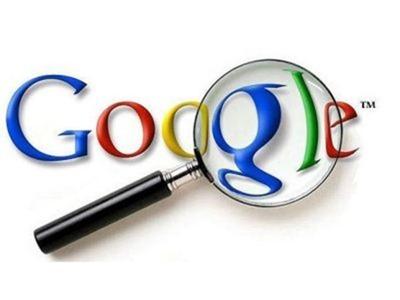 google-buscador-lupa