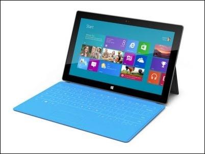 Microsoft-Surface-rt