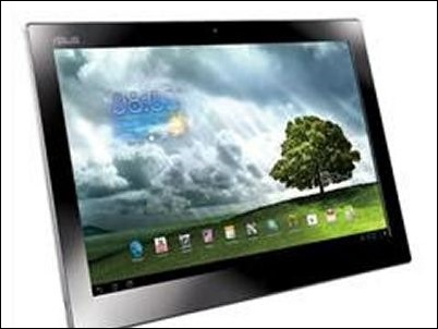 Asus Transformer All in One Portable