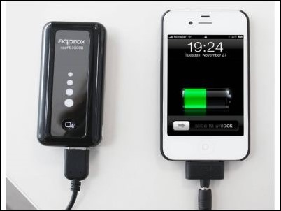 approx-power_bank