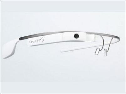 """Samsung prepara unas """"Galaxy Glass"""""""