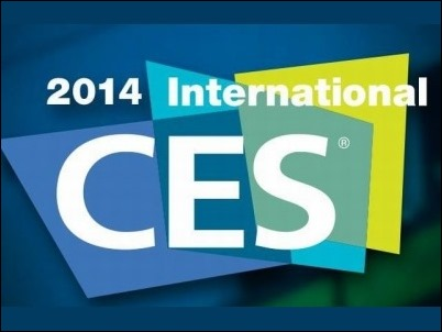 3.200 empresas expondrán sus últimos gadgets en el CES 2014