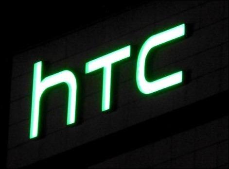 htc-logo-2