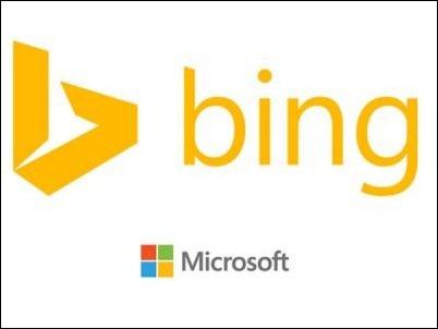 Facebook abandona Bing como su herramienta de búsqueda