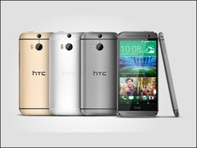 Vodafone ofrece en exclusiva el HTC One (M8) en plateado