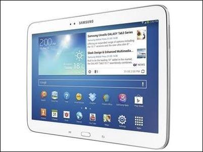 Un anuncio de Samsung Gear Fit confirma la existencia de una Galaxy Tab 4