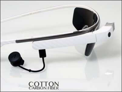 google-glass-cotton