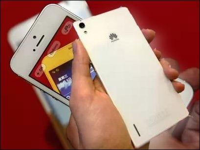 huawei-P7-iPhone