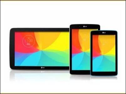 lg-tablets-2014