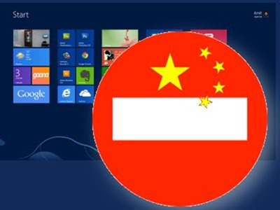 windows8-china