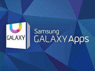 """Samsung lanza la nueva tienda de aplicaciones """"GALAXY Apps"""""""