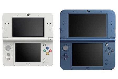 Nintendo estrena dos nuevas versiones de su consola portátil 3DS