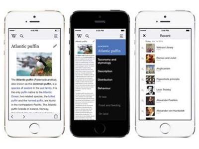 Wikipedia lanza su aplicación para iOS