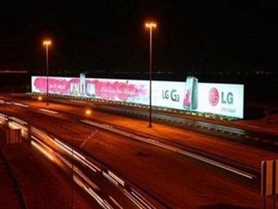 lg-cartel-g3