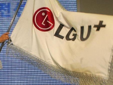 LTE-U, la nueva tecnología que combina wifi y LTE para cuadruplicar la velocidad de transmisión