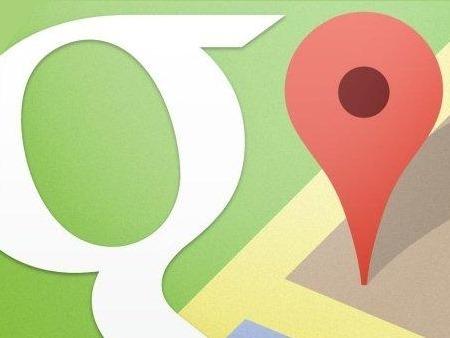 Google Maps: Cómo añadir un nombre en el mapa