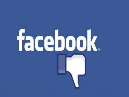 """¿Sabes por que Facebook no tiene el botón """"no me gusta""""?"""