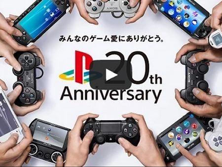 20 años de PlayStation en Japón