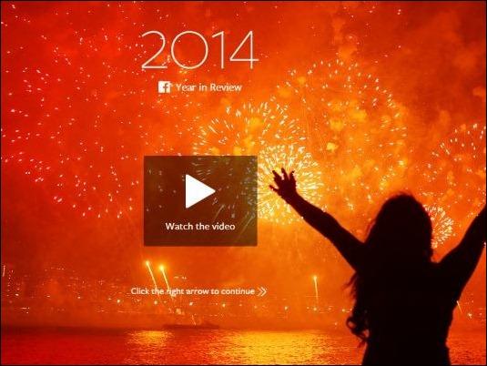 """Facebook lanza   """"Resumen del año"""" en imágenes"""