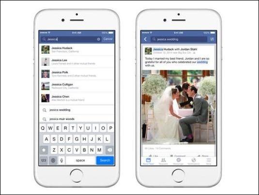 ¿Como funciona la nueva herramienta de Facebook para buscar en publicaciones antiguas?