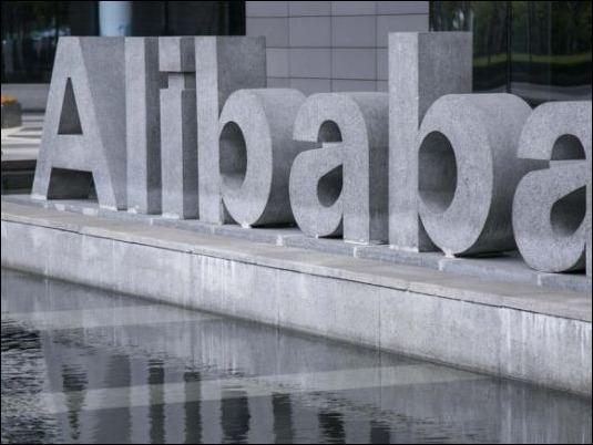 El gigante chino Alibaba invade los EEUU