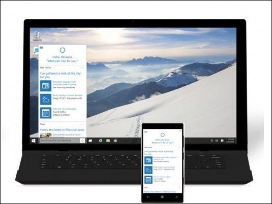 Windows 10 agregará un sistema de reconocimiento biométrico de forma nativa