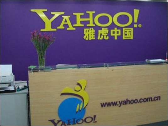 yahoo-china