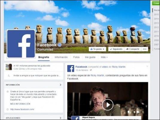 Facebook reordena el muro de actualidad de los usuarios: Más información, menos anuncios