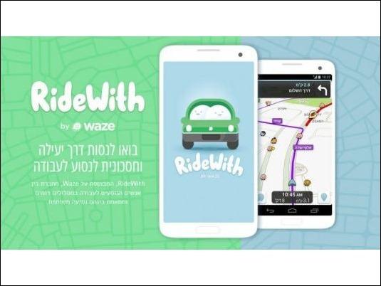 "Google ya tiene competidor para Uber: ""Ridewith"""