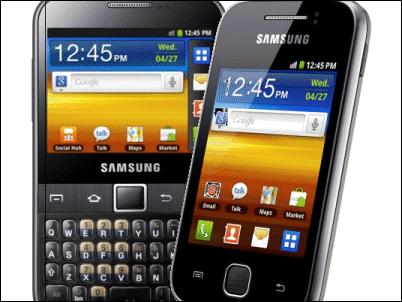 """Samsung presenta en Argentina sus nuevos smartphones """"Y"""""""