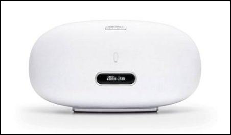 Denon Cocoon, base para iPhone y máxima calidad en streaming online
