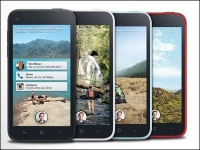 """Facebook y HTC cancelan el lanzamiento del """"First"""" en el Reino Unido"""