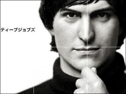 "Legend Toys lanza muñeco del ""Young Steve Jobs"" con estética de los 80"