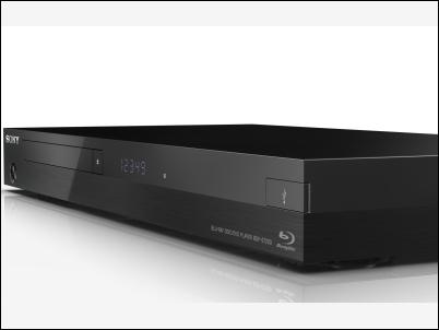 Reproductor SA-CD/Blu-ray Disc Sony BDP-S7200 con escalado a 4K