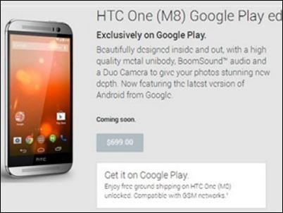 El HTC One M8 Google Play Edition mantiene la funcionalidad de Dual Camera